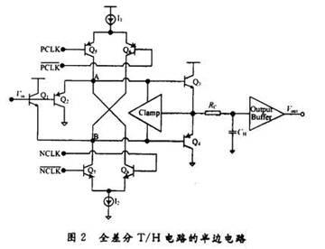ad da转换实验电路图